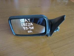 Seat ibiza 93-98 ηλεκτρικός καθρέπτης αριστερός μπλέ