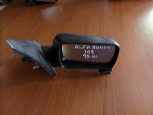 Alfa romeo 145 1995-2001 ηλεκτρικός καθρέπτης δεξιός άβαφος