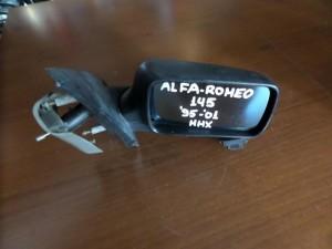 Alfa romeo 145 1995-2001 μηχανικός καθρέπτης δεξιός άβαφος