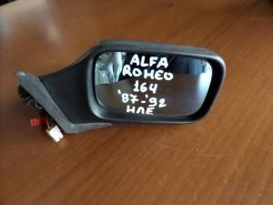 Alfa romeo 164 87-92 ηλεκτρικός καθρέπτης δεξιός άβαφος