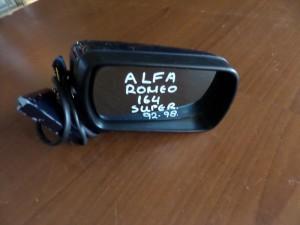 Alfa romeo 164 super 92-98 ηλεκτρικός ανακλινόμενος καθρέπτης δεξιός σκούρο μπλέ