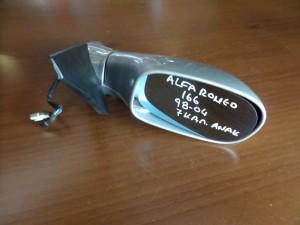 Alfa romeo 166 98-04 ηλεκτρικός ανακλινόμενος καθρέπτης δεξιός ασημί (7 καλώδια)