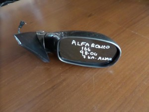 Alfa romeo 166 98-04 ηλεκτρικός ανακλινόμενος καθρέπτης δεξιός γκρί (7 καλώδια)