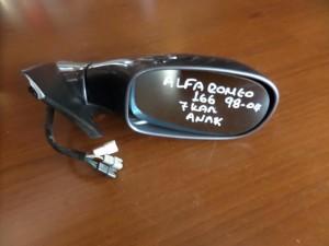 Alfa romeo 166 98-04 ηλεκτρικός ανακλινόμενος καθρέπτης δεξιός σκούρο γκρί (7 καλώδια)