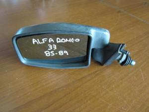 Alfa romeo 33 85-89 μηχανικός καθρέπτης αριστερός άβαφος