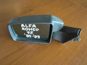 Alfa romeo 75 85-89 μηχανικός καθρέπτης αριστερός άβαφος