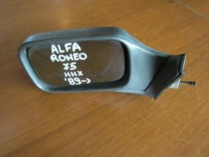 Alfa romeo 75 89 μηχανικός καθρέπτης αριστερός άβαφος