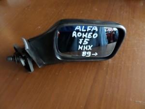 Alfa romeo 75 89 μηχανικός καθρέπτης δεξιός άβαφος