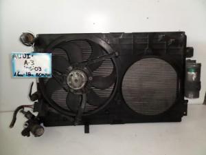 Audi A3 1996-2003 1.6cc-1.8cc-2.0cc βενζίνη ψυγείο κομπλέ (νερού-air condition-διπλό βεντιλατέρ)