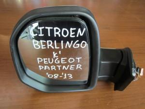 Citroen berlingo-Peugeot partner 08-13 ηλεκτρικός καθρέπτης αριστερός άσπρος (5 καλώδια)