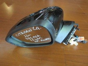 Citroen C4-DS4 2011 ηλεκτρικός ανακλινόμενος καθρέπτης αριστερός μαύρος (11 καλώδια)