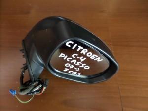 Citroen C4 Picasso 2007-2013 ηλεκτρικός καθρέπτης δεξιός γκρί (8 καλώδια)