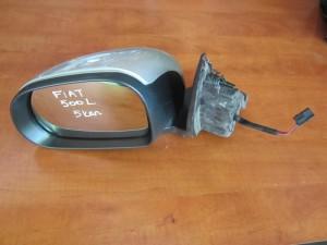 Fiat 500 2012 ηλεκτρικός καθρέπτης αριστερός ασημί (5 καλώδια)