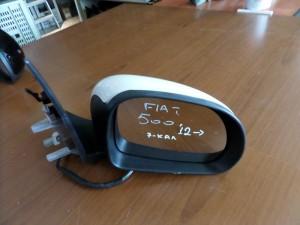 Fiat 500L 2012 ηλεκτρικός καθρέπτης δεξιός άσπρος (7 καλώδια)
