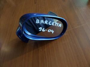Fiat barchetta 96-04 ηλεκτρικός καθρέπτης δεξιός μπλέ