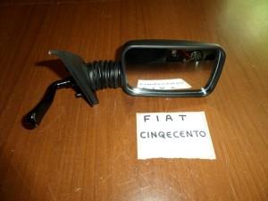 Fiat cinquecento μηχανικός καθρέπτης δεξιός άβαφος