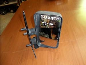Fiat ducato 99-06 απλός καθρέπτης δεξιός άβαφος