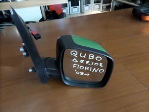 Fiat fiorino-Qubo 08 ηλεκτρικός καθρέπτης δεξιός πράσινος