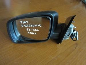 Fiat freemont 2011-2016 ηλεκτρικός ανακλινόμενος καθρέπτης αριστερός σκούρο ασημί (13 καλώδια)