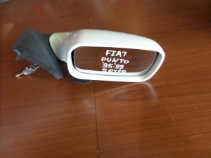 Fiat punto 95-99 5θυρο μηχανικός καθρέπτης δεξιός άσπρος