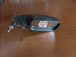 Fiat punto 95-99 5θυρο μηχανικός καθρέπτης δεξιός άβαφος
