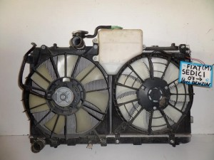 Fiat sedici 07 1.6cc βενζίνη ψυγείο κομπλέ (νερού-aircondition-βεντιλατέρ)