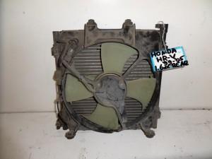 Honda HRV 99-05 1.6cc βενζίνη ψυγείο κομπλέ (νερού-air condition-βεντιλατέρ)