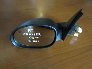 PT Cruiser 2001-2010 ηλεκτρικός καθρέπτης αριστερός άβαφος (5 καλώδια)