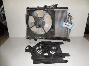 Kia rio 99-02 1.3cc-1.5cc βενζίνη ψυγείο κομπλέ (νερού-air condition-βεντιλατέρ)