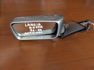 Lancia kappa 1994-2000 ηλεκτρικός ανακλινόμενος καθρέπτης αριστερός ασημί-γαλάζιο (9 καλώδια)