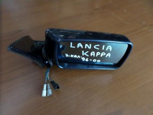 Lancia kappa 1994-2000 ηλεκτρικός καθρέπτης δεξιός σκούρο μπλέ (7 καλώδια)