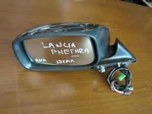 Lancia phedra 2002-2010 ηλεκτρικός ανακλινόμενος καθρέπτης αριστερός μολυβί (13 καλώδια)