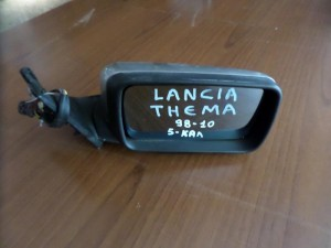 Lancia thema 1988-1994 ηλεκτρικός καθρέπτης δεξιός ασημί (5 καλώδια)