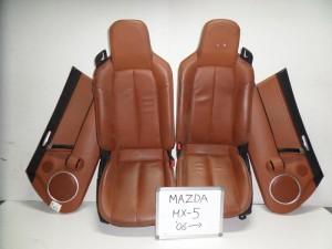 Mazda mx5 06 κάθισμα εμπρός αριστερό-δεξί καφέ με airbag (2 ταπετσαρίες)