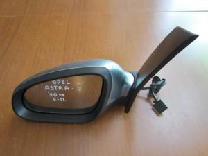 Opel astra J 2010 5θυρο ηλεκτρικός καθρέπτης αριστερός γκρί (5 καλώδια)
