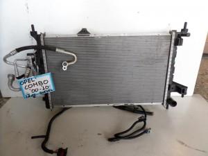 Opel combo 00-10 1.7cc diesel ψυγείο κομπλέ (νερού-air condition-βεντιλατέρ)