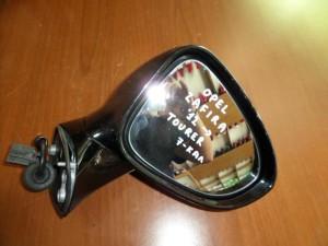 Opel zafira 2012 tourer ηλεκτρικός καθρέπτης δεξιός μαύρος-μελιτζανί (7 καλώδια)