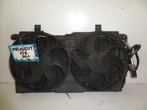 Peugeot 106 96 ψυγείο κομπλέ (νερού-air condition-διπλό βεντιλατέρ)
