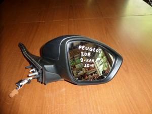 Peugeot 208 2012 ηλεκτρικός καθρέπτης δεξιός μολυβί (9 καλώδια)