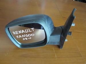 Renault kangoo 08 ηλεκτρικός καθρέπτης αριστερός άβαφος