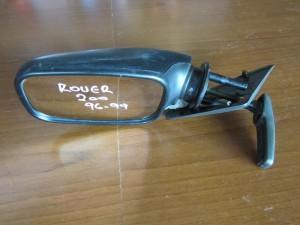 Rover 200 96-99 μηχανικός καθρέπτης αριστερός άβαφος