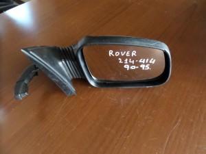 Rover 214-414 90-95 μηχανικός καθρέπτης δεξιός ασημί