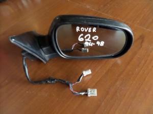 Rover 620 94-98 ηλεκτρικός καθρέπτης δεξιός άβαφος
