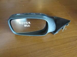 Rover 820 ηλεκτρικός καθρέπτης αριστερός μπλέ