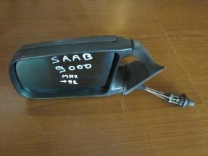 Saab 9000 92 μηχανικός καθρέπτης αριστερός άβαφος