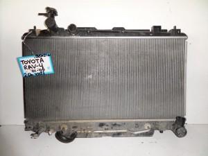 Toyota Rav 4 01-06 2.0cc VVTi βενζίνη ψυγείο νερού (αυτόματο)