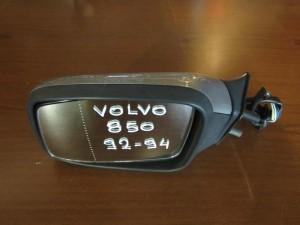 Volvo 850 92-94 ηλεκτρικός καθρέπτης αριστερός ασημί