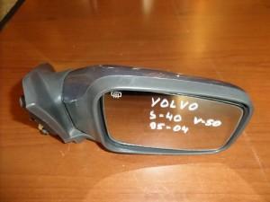 Volvo S40-V50 95-04 ηλεκτρικός καθρέπτης δεξιός γκρί