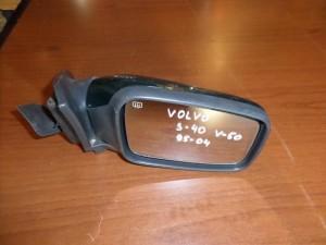 Volvo S40-V50 95-04 ηλεκτρικός καθρέπτης δεξιός κυπαρισσί