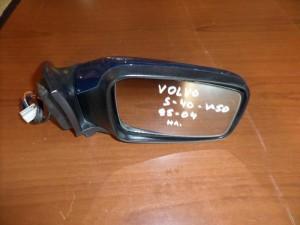 Volvo S40-V50 95-04 ηλεκτρικός καθρέπτης δεξιός σκούρο μπλέ